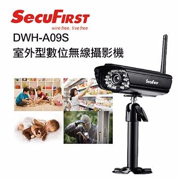 SecuFirst室外型數位無線攝影機 DWH-A09S
