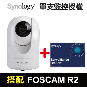 【Foscam+Synology授權】Foscam R2 FHD 200萬 無線網路攝影機