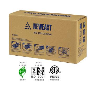 新東NEWEAST HP CE285A 環保碳粉匣
