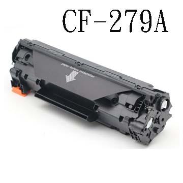 HP CF279A 副廠相容碳粉匣 適用於LaserJet M12a/M12w/M26a/M26nw