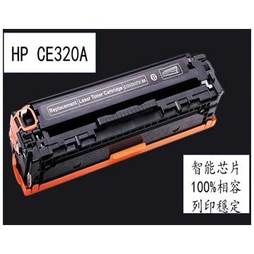 HP CE320A 副廠相容碳粉匣 適用於CP1525nw/CM1415fn/CM1415fnw