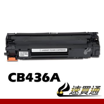 適用機型:LJ P1505/M1522/M1120