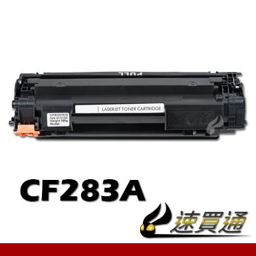 適用機型:HP LaserJet Pro M201d/M201dw/M125a/M127fn/M225dn/M225dw/M125nw/M127fw/