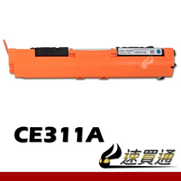 適用機型:M175A/M275/CP1020/CP1025NW