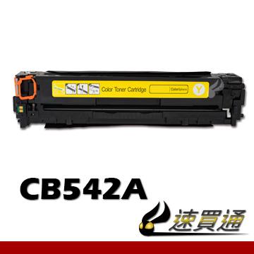 適用機型:CP1210/1215/1300/1510/1515/1518n CM1312/1512mfp