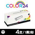 【Color24】for HP 1黑3彩高容量 CF500X/CF501X/CF502X/CF503X/202X 相容碳粉匣