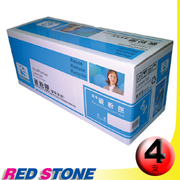 RED STONE for EPSON S050554+S050555+S050556+S050557[高容量]環保碳粉匣(黑黃紅藍)四色超值組