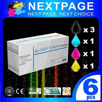 【NEXTPAGE 】(3黑3彩 )EPSON AcuLaser CX17NF/C1700/C1750W/C1750N 相容 碳粉匣 特惠組