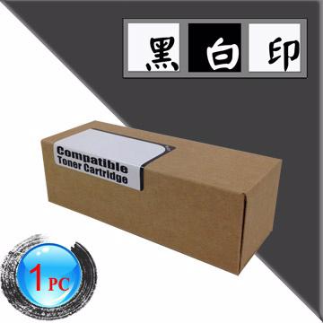 【黑白印】for FujiXerox DocuPrint CM305df/CP305d (CT201635)黃色 環保 碳粉匣●適用機型:Fuji Xerox DocuPrint CM305df/CP305d