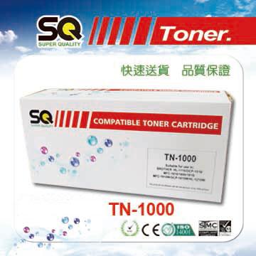 【SQ TONER 】BROTHER TN-1000 黑色相容碳粉匣 適 HL-1110/DCP-1510/MFC-1810/1850/1815/MFC-1910W/DCP-1610W/HL-1210W