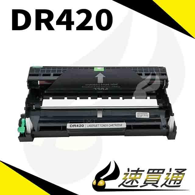 適用機型:DCP-7060/HL-2200/2240/MFC-7360/7460/7860