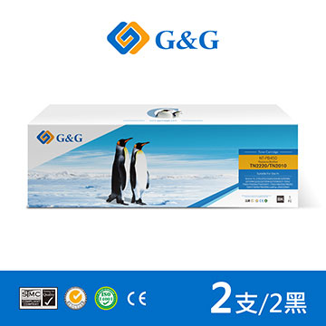 【G&G】for Brother 2黑 TN-450 相容碳粉匣 /適用 Brother MFC-7290/7360/7460DN/7860DW/DCP-7060D