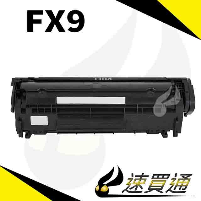 適用機型:L100/L120/L160/MF4150/MF4270/MF4350d/MF4370dn/MF8350Cdn