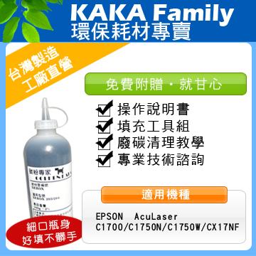 【卡卡家族】XEROX 全錄 填充碳粉-黑色40克+晶片(適用CP105b/CP205/CM205b/CM205f)