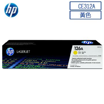 HP 126A 黃色碳粉匣(CE312A)