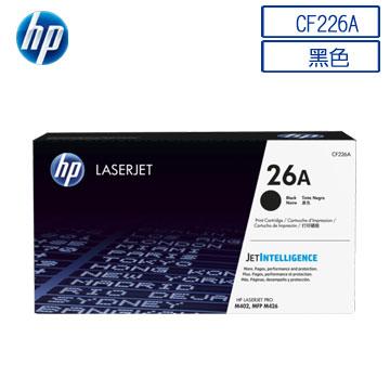 HP 26A 原廠黑色碳粉匣(CF226A)