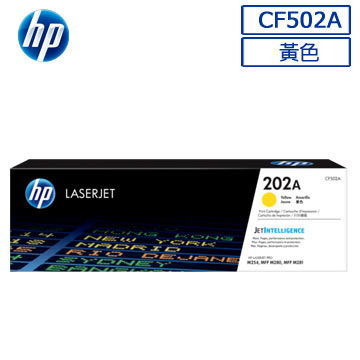 HP  202A原廠黃色碳粉匣(CF502A)