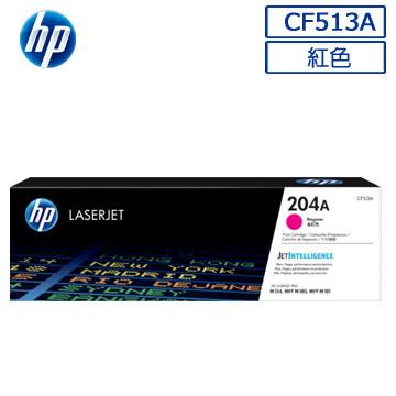 HP CF513A 原廠紅色碳粉匣