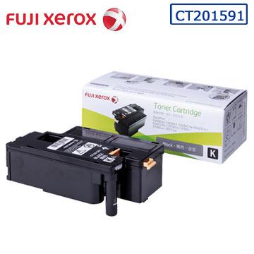 FujiXerox 彩色105/215系列原廠高容量碳粉CT201591黑色高容量碳粉(2000張)