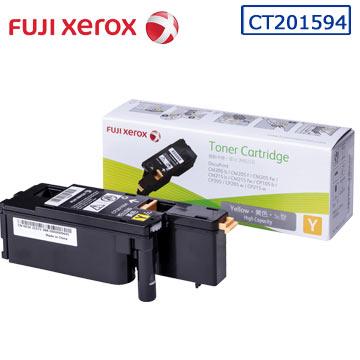 FujiXerox 彩色105/215系列原廠高容量碳粉CT201594黃色高容量碳粉(1400張)