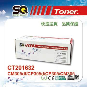 SQ TONER CT201632黑色相容碳粉匣