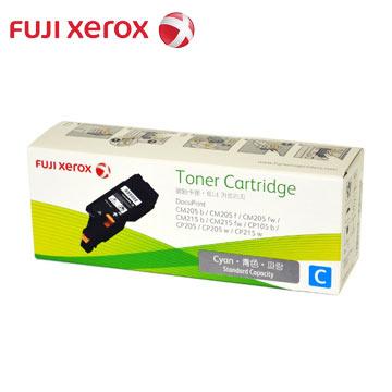 FujiXerox 彩色105/215系列原廠標準容量碳粉CT202131藍色標準容量碳粉(700張)