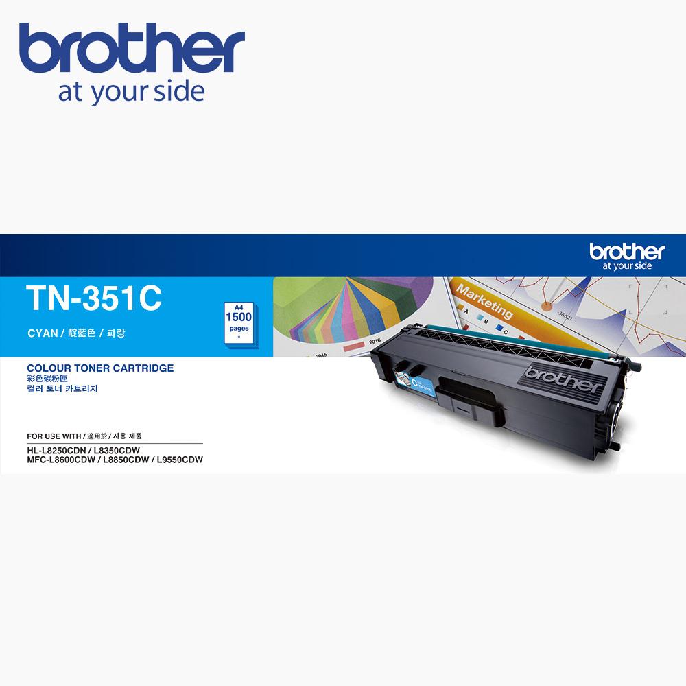 Brother TN-351C 原廠藍色碳粉匣