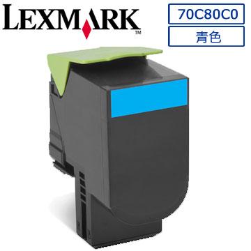 Lexmark 708C 靛青色回收計劃碳粉匣