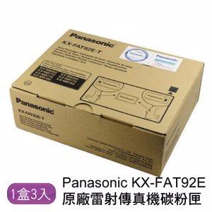Panasonic KX-FAT92E 原廠雷射碳粉匣