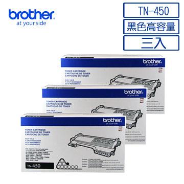 Brother TN-450高容量黑色原廠碳粉匣(6支入)