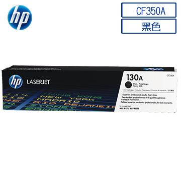 【黑+藍】HP CF350A 原廠黑色碳粉匣+HP CF351A 原廠青色碳粉匣