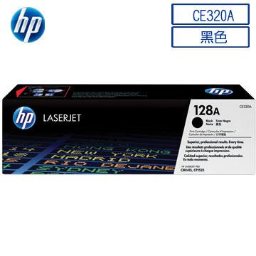 【黑+黃】HP CE320A 原廠黑色碳粉匣+HP CE322A 原廠黃色碳粉匣