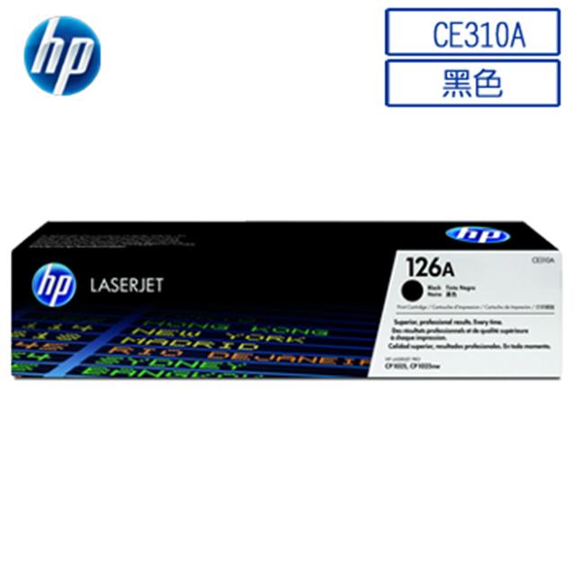 【黑+黃】HP CE310A 原廠黑色碳粉匣+HP CE312A 原廠黃色碳粉匣