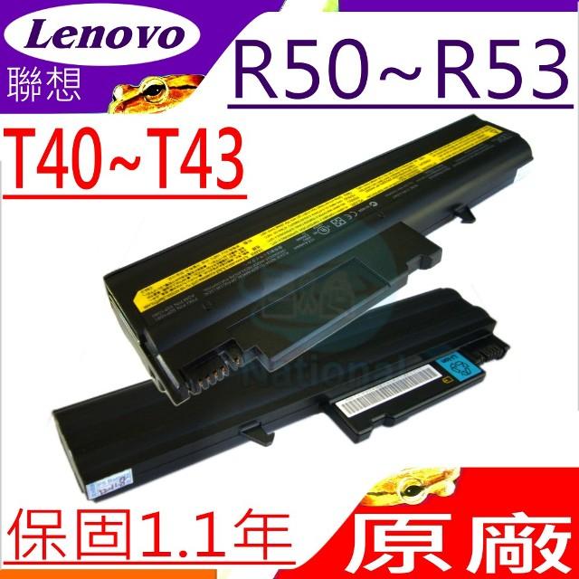 IBM電池-Thinkpad R50,R50E,R51 R51E,R52,R53,T40, T40P,T41,T41P,T42,T42P T43,ASM 08K8192, 08K8193, 08K8195, 08K8214, 92P1011, 92P1060, 92P1071, 92P1087,92P1089,92P1091,92P1101,08K8192,FRU 08K8193,08K8214,Lenovo電池