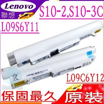 LENOVO電池-IBM S10-2,S10-2C,S10-3C,L08C6C21,L08C3C21,L09C6Y12,L09C3B12,L09M3B11,(原廠規格/白)