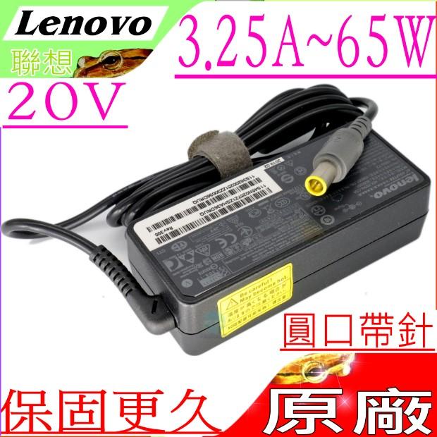 Lenovo變壓器 20V,3.25A,65W E10,E120,E125,E220s,E31,E420S,E520,R60e,R60i,R61i,R400,R500,IBM充電器