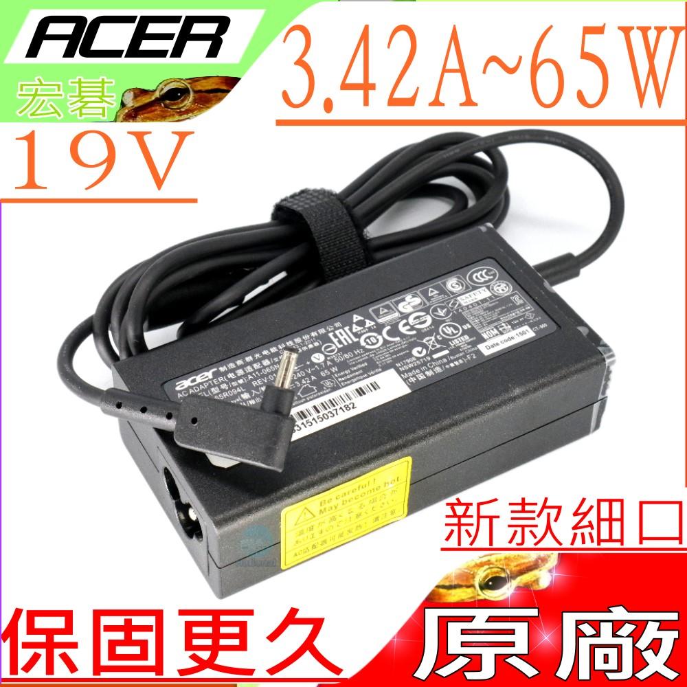 ACER充電器-19V,3.42A,65W,W700P,P3-131,P3-171,S5-391,S7-191,S7-391,S7-392,PA-1650-80