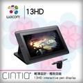 (福利品)WACOM DTK-1301 Cintiq 13HD 液晶數位板