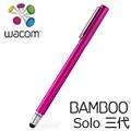Wacom Bamboo Stylus Solo 觸控筆 三代(粉)