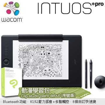 (漫畫學習包)Wacom Intuos Pro Large 雙功能創意觸控繪圖板