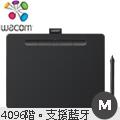 (福利品)Wacom Intuos Comfort Plus Medium 繪圖板 (藍牙版)(黑)