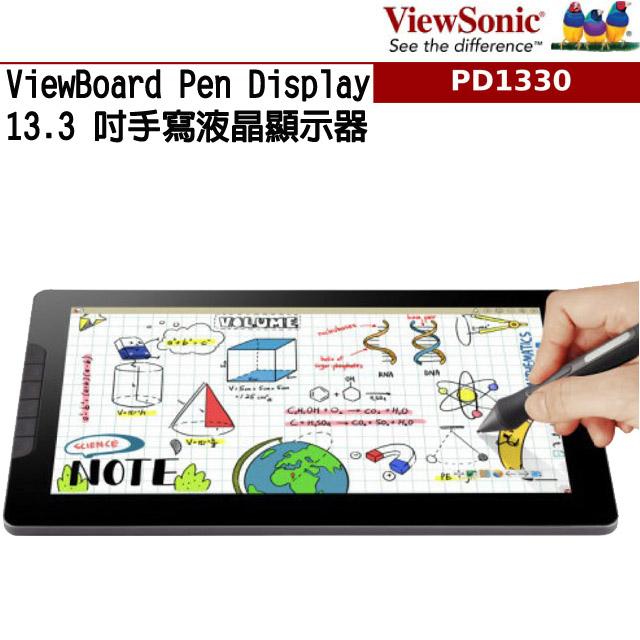 ViewSonic 優派 Notas Pen Display 13.3 吋手寫液晶顯示器