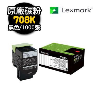 LEXMARK CS-310DN 原廠黑色碳粉匣(708K)