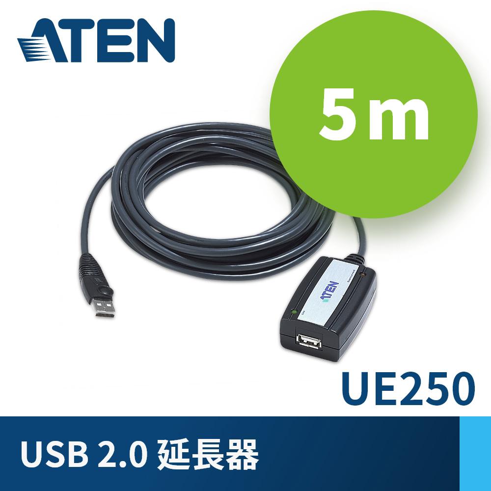 ATEN USB 2.0延長線