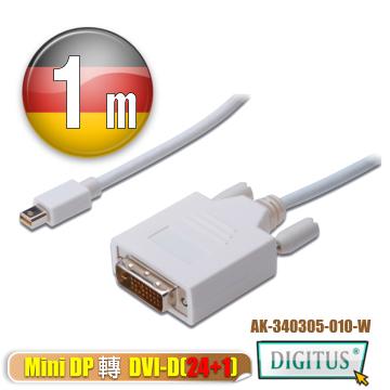 曜兆DIGITUS Mini DisplayPort轉 DVI-D (24+1)互轉線 *1公尺圓線(公-公)