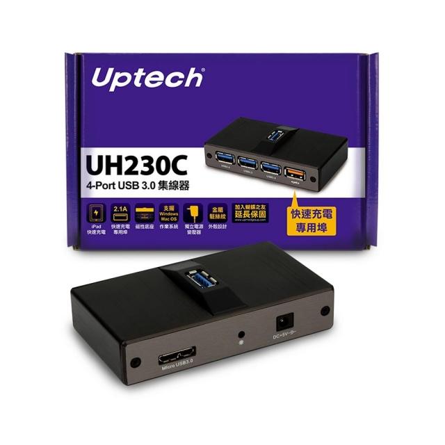原價$990↘特價中獨立電源變壓器UH230C 4-Port USB 3.0集線器