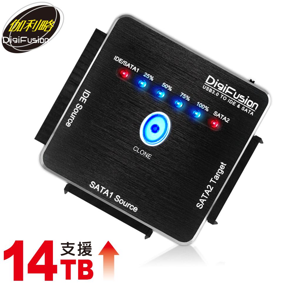 伽利略 專業加強版 SATA&IDE TO USB3.0 光速線