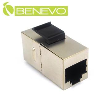 優質特惠!BENEVO Cat6遮蔽型模組式RJ45網路對接頭 (BCAT6CPLR)
