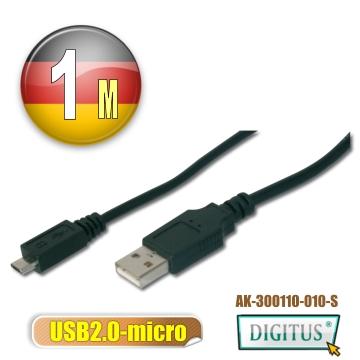 曜兆DIGITUS USB2.0轉microUSB2.0*1公尺手機傳輸線