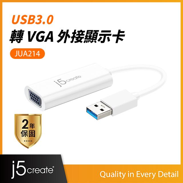 擴充螢幕的好幫手【j5create 凱捷】USB 3.0 VGA 外接顯示卡(JUA214)